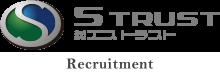 株式会社エストラスト 採用サイト